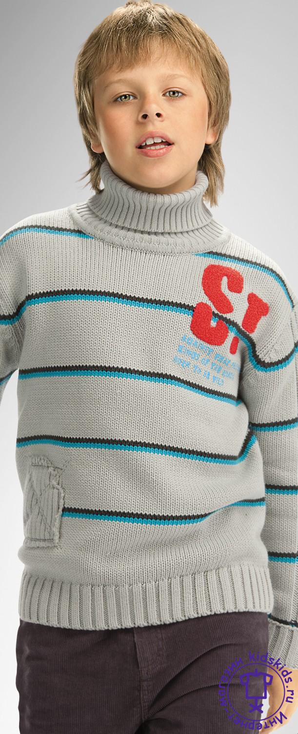 руб : Интернет магазин детской одежды