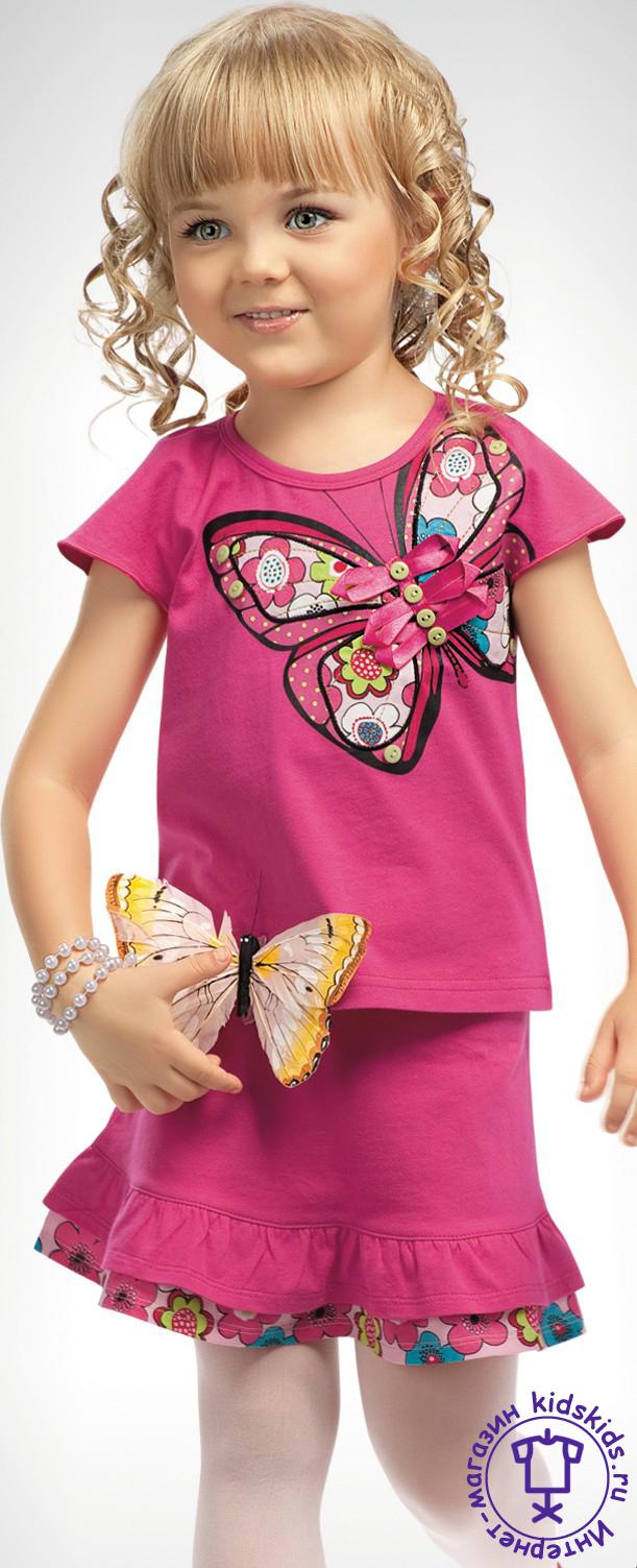Одежда Пеликан Купить